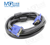 1080P VGA Cable Male to Male 3+6 Pin VGA D-SUB able for HDTV Multimedia Display 5m