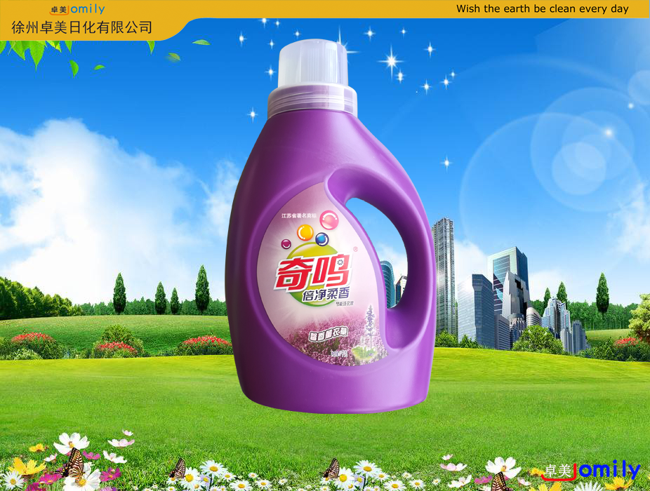 Popular liquid laundry detergent/ raw material for detergent
