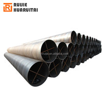 Inside diameter 1000mm steel pipe welded tube, 8 mm thick helical welded steel pipe, api 5l spiral welded steel pipe