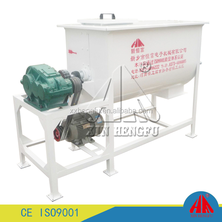 Low consumption animal feed crushing mill/ corn seed crusher mixer