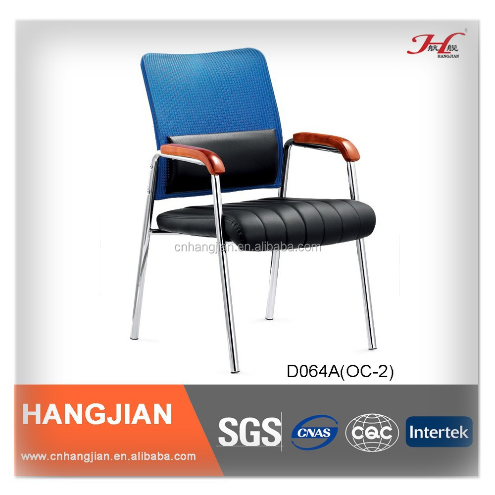 D064A Hangjian Fashionable new arrival luxury leather race office chair