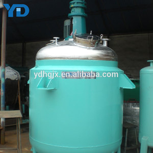 2500L Glass Lined Continuous Stirred Tank Reactor For Chemical Processing
