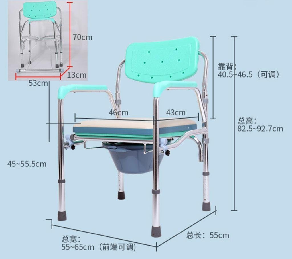 Buy Bedside Commode Aluminum folding chair toilet chair elderly ...