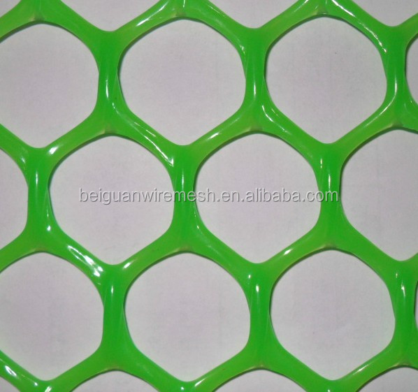 Anping Cheap Plastic plain net