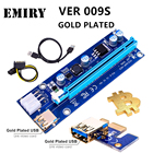 EMIRY VER 009S PCI-E Riser 1X To 16X Graphics Extension for GPU Mining Powered Riser Adapter Card for Bitcoin Mining