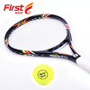 Custom popular fashionable print graphite tennis racket
