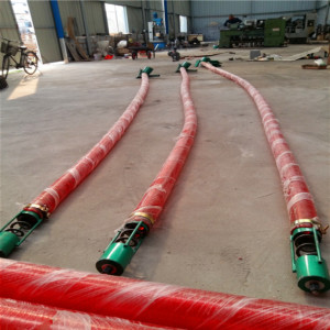 Suitable for bulk grain transportation, on-board grain suction machine, electric, 6-20 meters can be customized grain suction ma