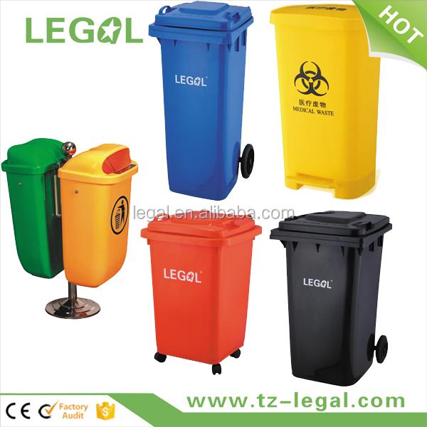 2 Wheeled 240L Patio Trash Can Plastic Recycle Bin