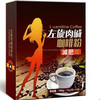 Instant sliming coffee fast fat burner
