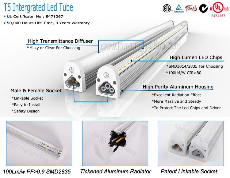 Integrated T5 Light Fixture Seamless Integration Lights 1200mm Saa