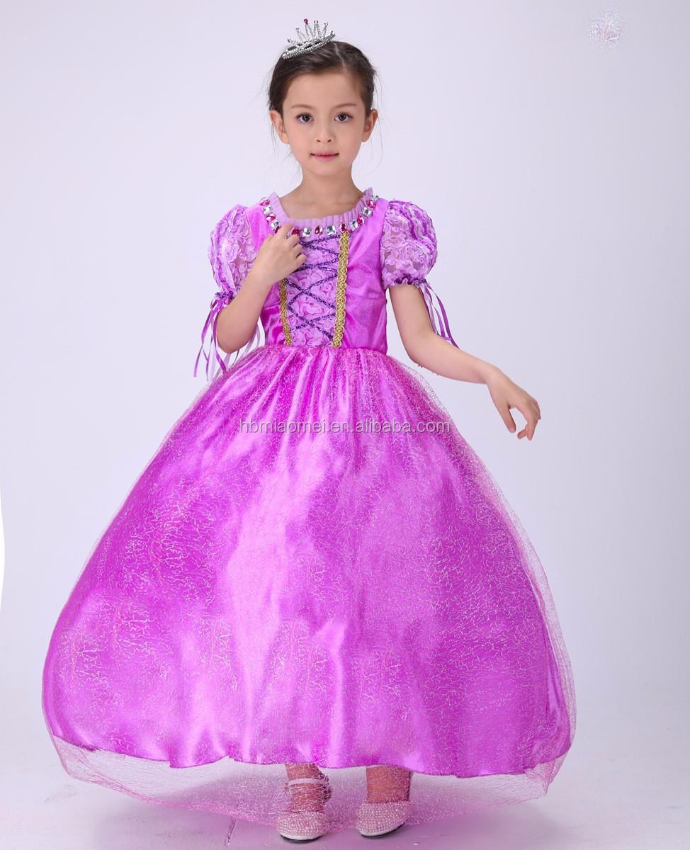 Increíble Desgaste Del Partido Vestidos De Vestido Largo Ornamento ...
