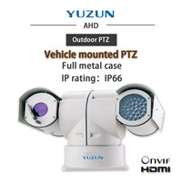 outdoor vehicle mounted 1080p AHD PTZ camera