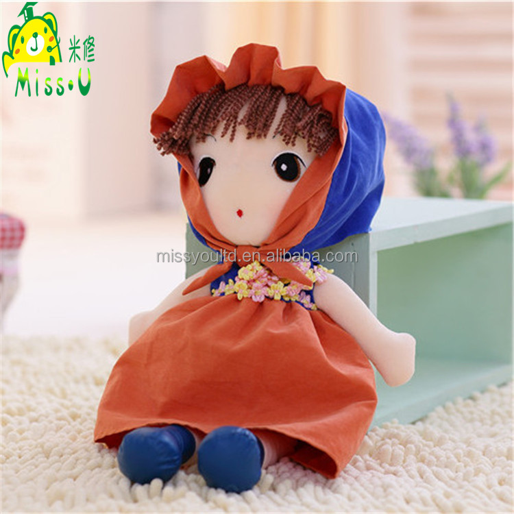 High Quality Customized Happydoggy Phil Cloth Doll Factory In China