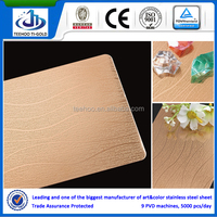 316 Embossing gold/rose gold/champagne gold/blue/sliver color stainless steel sheet for elevator
