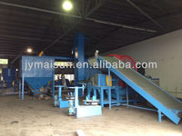 waste tire recycling plant(tire shredder,tire cutter)