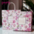 Beautiful floral reusable twisted handle mini shopping gift paper bag