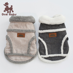 Winter Warm Pet Dog Clothes Hooded Thick Cotton Cat Puppy Dogs Coat Jackets For Pet Apparel Application