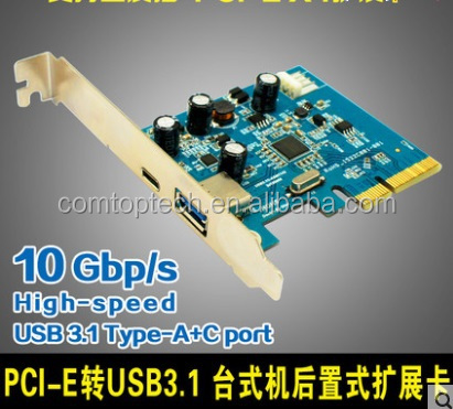 High-end Pci Express Card 5 Ports Usb 3.0 Adapter