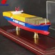 High Quality Custom Made Resin Container Ship Model