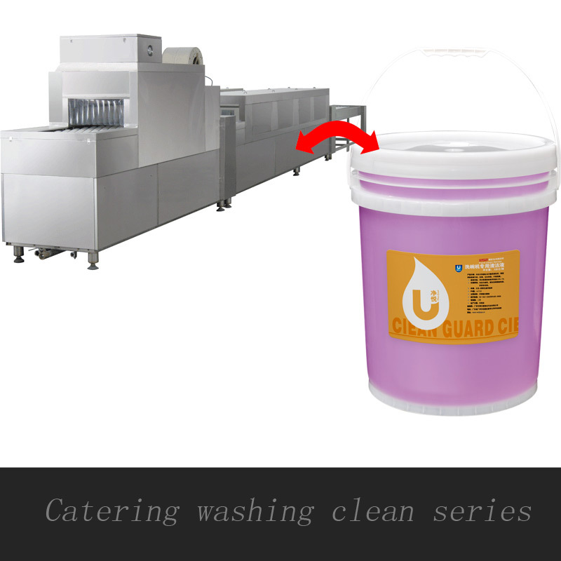 liquid machine cleaner