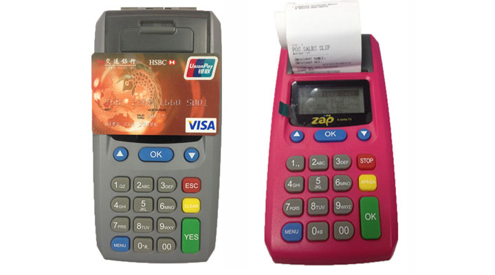 Cheap Price Receipt Printer POS Terminal, Lottery System POS Terminal, Phone Bill POS Terminal