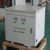 50kva step up and down transformers converter