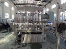 Integrated lemonade/orange fruit juice bottling plant/filling machine/production line