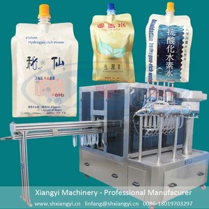 spout pouch filling capping machine/stand up pouch with spout filling machine/stand up pouch filling and sealing machine