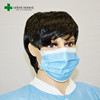 /product-detail/china-medical-surgical-face-mask-with-fda-iso13485-ce-certificates-1193975987.html