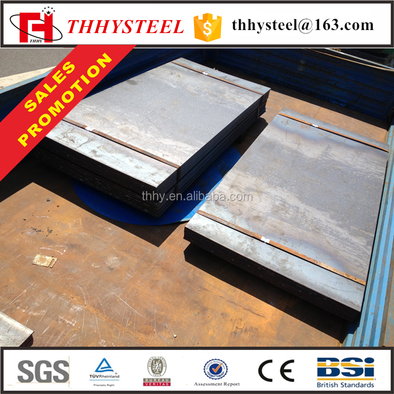 hebei steel hr plate A36/SS400B/Q235B/Q195B hot rolled mild steel 6mm plate price