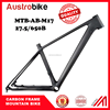 Newest china carbon frame 27.5er Austria design mtb carbon frame, china new 650B carbon mtb bicycle frame
