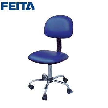 Antistatique tabouret Chaise Blanche Buy De d'établi chaise Chaises Salle En Esd Pu Esd Cuir Bureau Laboratoire Ergonomique chaise POXuTZwki