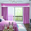 Children Girl Room Lace Curtain Nice Drapery For Living Room Dubai Luxury Hotel Curtain
