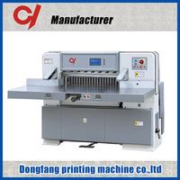 QZK 920 1300 1370 micro chip cutter cutting machines for cutting shoe upper materials