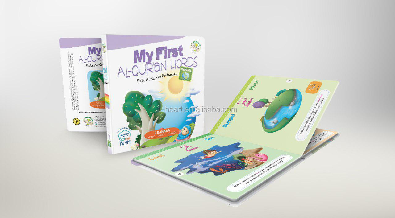 My first Al Quran words muslim kids learning books