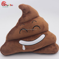Best price cute funny emoji poo shape pillow cushion toy doll sofa decoration Xmas gift birthday bedding outdoor chair home