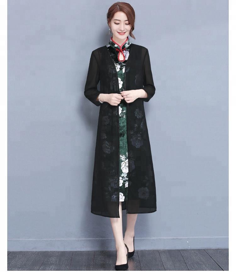 f7ce5424c Cari Terbaik cheongsam modern Produsen dan cheongsam modern untuk  indonesian Market di alibaba.com