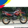 Chongqing Factory Dirt Bike Made In Motorcycle Manufacturer