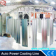 Powder coating line for Aluminium profile,Metal coating,MDF,Wooden panels etc