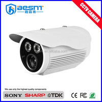 Made in China Security System 2 pieces Array Light Surveillance Camera CCD Outdoor Camera (BS-8867E)