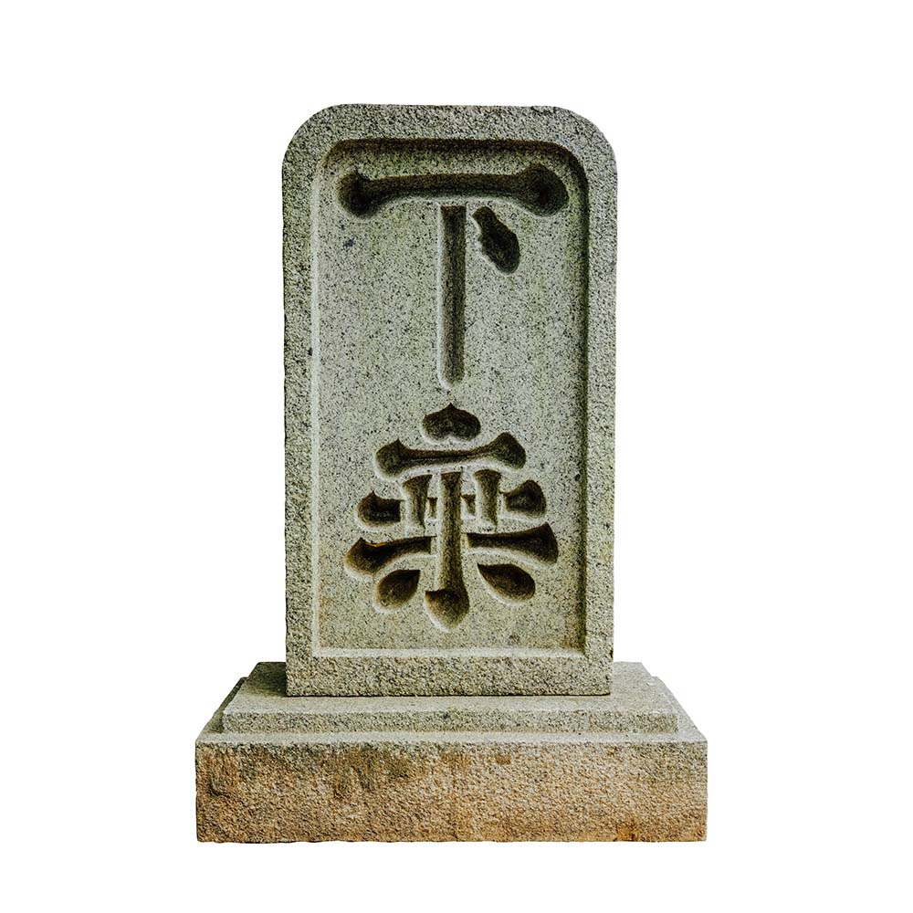 e06e0b748 Wholesale Granite Stone Art Sculptures Boundary Stone Zen Garden  Accessories For Sale - Buy Zen Garden Accessories,Granite Art Stone,Stone  Art ...