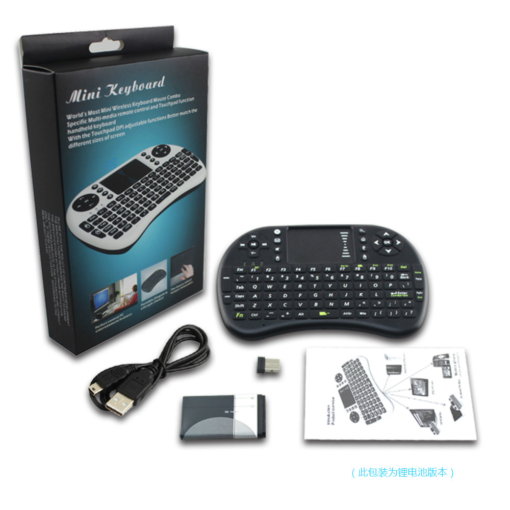 how to connect a usb keyboard to a android box