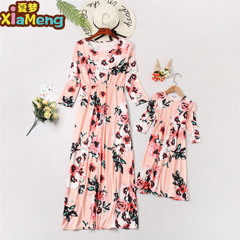 various long styles casual dress clothing of mother and daughter