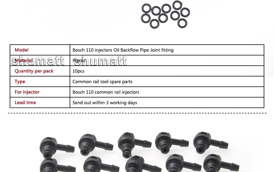 Bosch 110 diesel common rail injectors oil backflow pipe two-way plastic joint fitting 10pcs (2).jpg