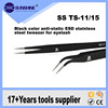 black color anti-static ESD stainless steel tweezer for eyelash extension