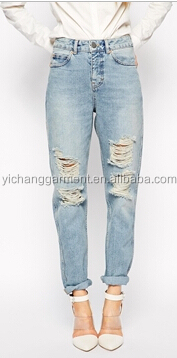 High Waist Relaxed Skinny Jeans