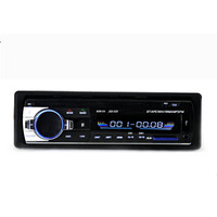 AUX in Universal car stereo bluetooth radio sd card u disk CD DVD MP3 MP4 MP5 player