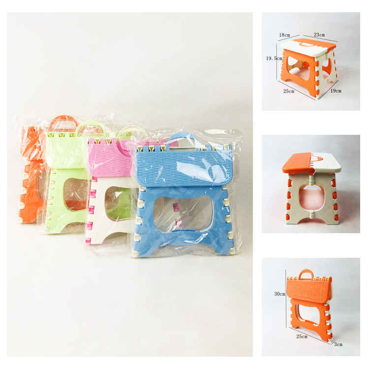 PP Plastic Portable Folding Foot Stool For Travel Use