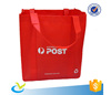 New design recycled pp nonwoven shopping bag with PE board