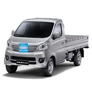 hafei minyi engine mini truck parts lobo spare parts radiator mini van  zhongyi lobo gearbox fuel pump motor de hafei